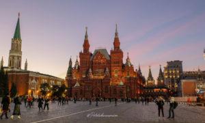 Place Rouge Moscou de Nuit