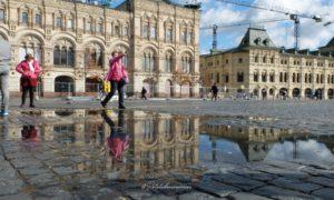 Goum Moscou