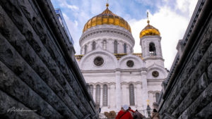 Visiter Cathédrale Christ saint sauveur